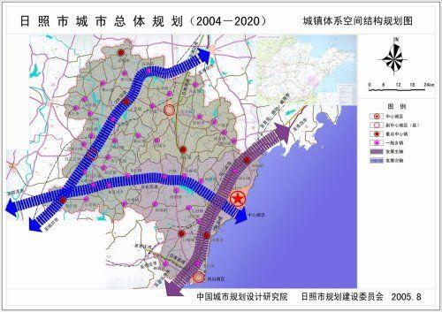 012城镇体系空间结构规划图