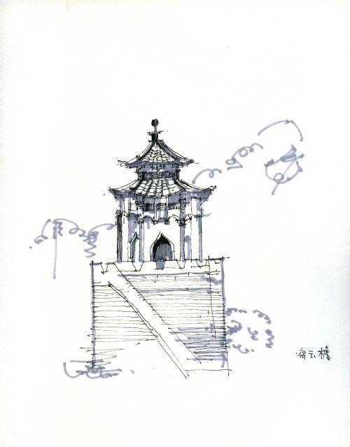 颐和园 宿云坛