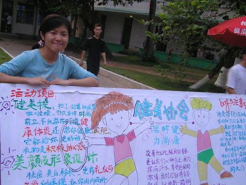 海大重沸起,社团招新热-海南大学人文传播学院学生会