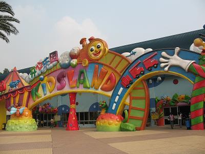 开心儿童乐园内适合儿童游玩的设备近20项