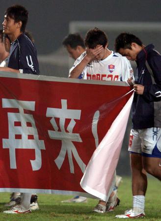 他是觉得自己对不起支持重庆足球的球迷,球迷是最可爱的人!