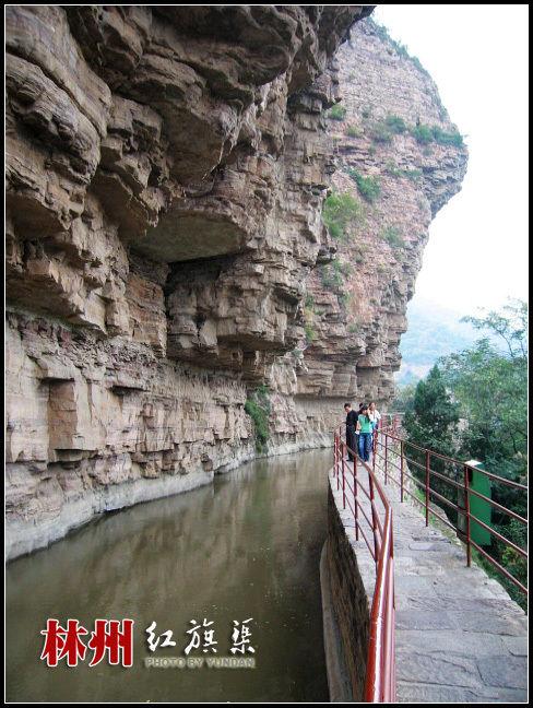 人工天河——林州红旗渠