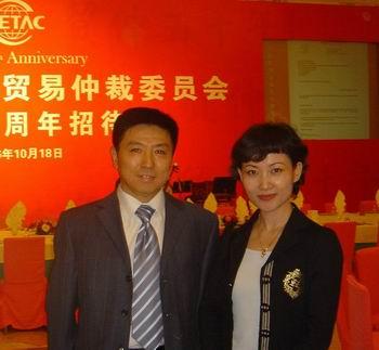 张起淮与中国国际经济贸易仲裁仲裁委员会梁华处长