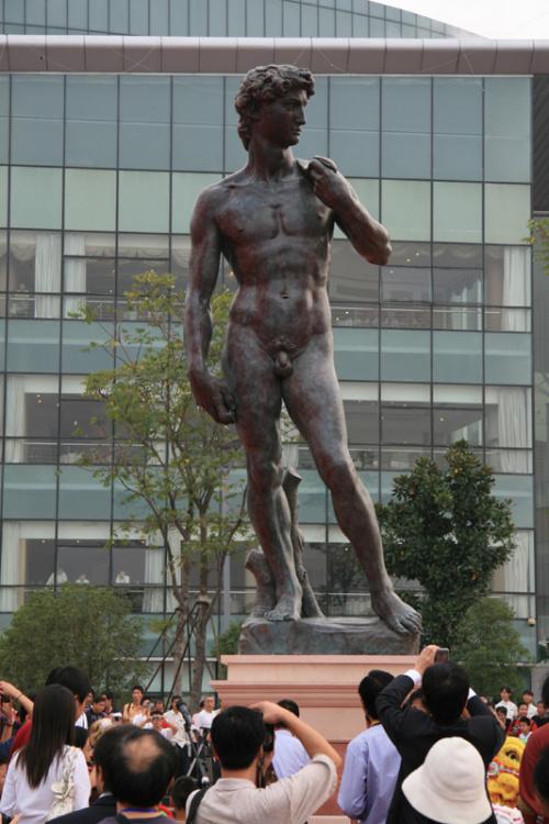 大卫雕像落成典礼
