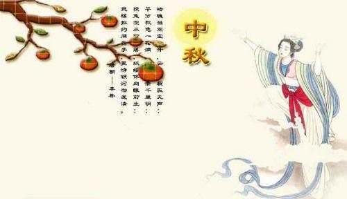 桂花树结月饼了
