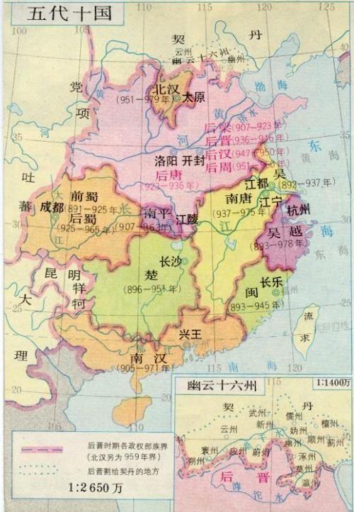 9)西夏时期全图