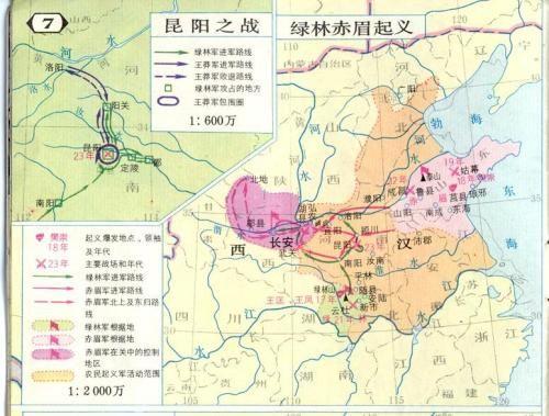 春秋战国末年地图