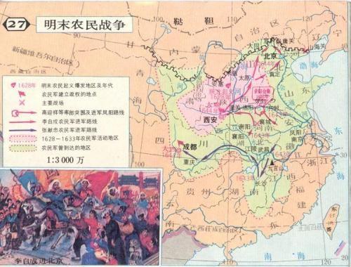 地图 500_380