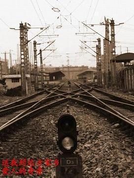 带火车的qq头像伤感