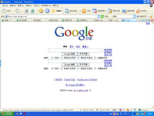 10c61da8c2e.jpg