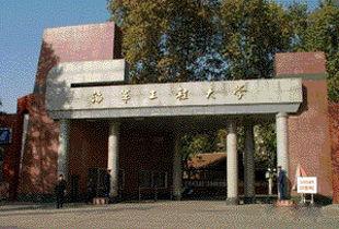 武汉海军工程学院_武汉海军工程大学录取分数线_武汉海军工程大学官网