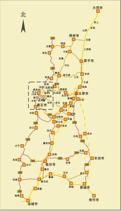 公里的吕梁市方山县境内图片