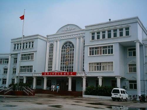 新郑二中新校区欢迎您!
