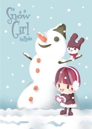 可爱的冬天