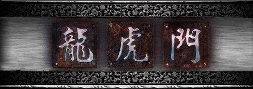 《龙虎门》——武戏满分 文戏零分  | - weijinqing - 江湖外史之港片残卷