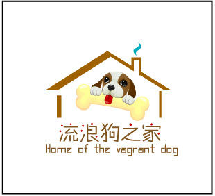 救助流浪小动物logo