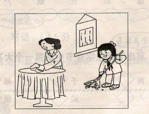 小学语文板书设计简笔画