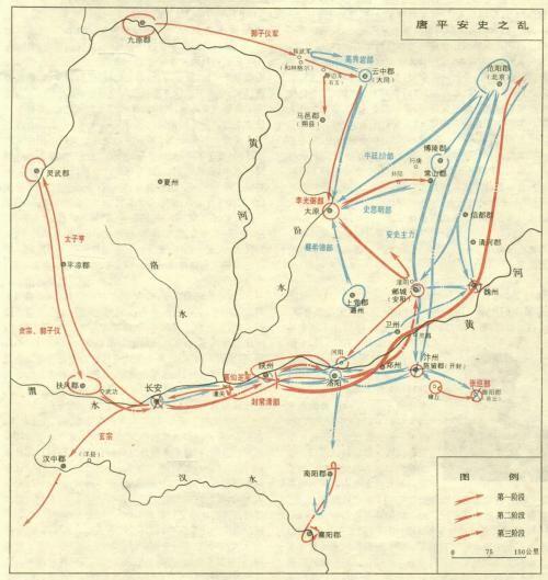 幽云十六州战事之八 大唐盛衰图片