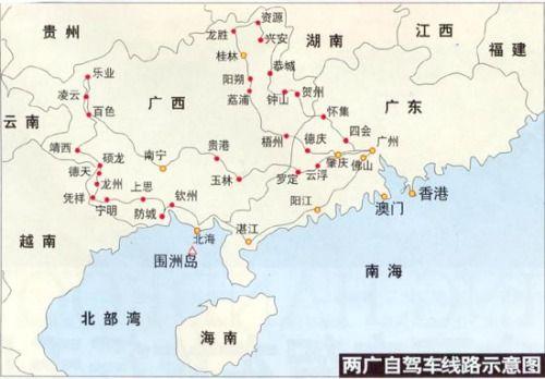 佛山到湛江东海岛地图