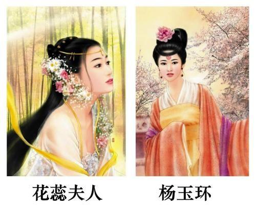 古代王妃手绘 壁纸
