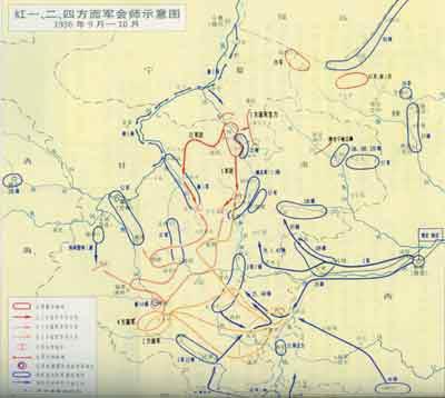 红军长征地图-金钟-搜狐博客