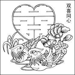 中国传统吉祥寓意图案(二)图片