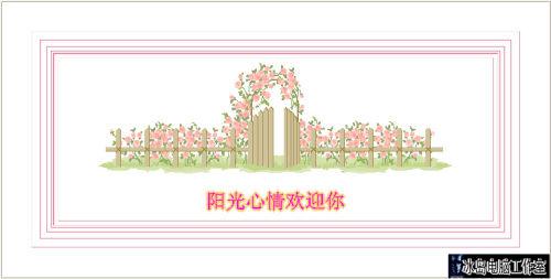 word动态边框gif