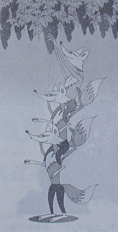 动物狐狸奔跑素描画