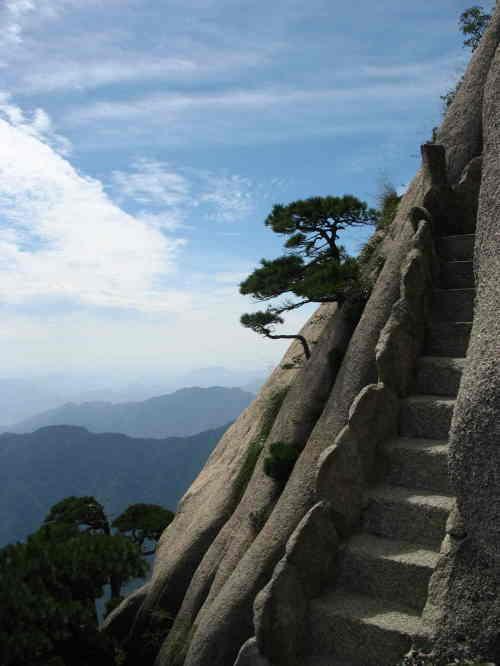 徒步黄岳之登峰造极篇-鹤舞白沙-搜狐博客