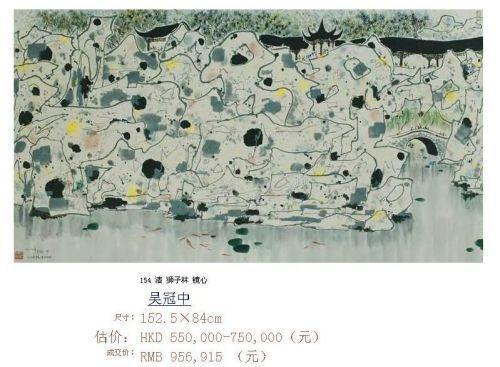 五年级画画得奖作品   江苏省
