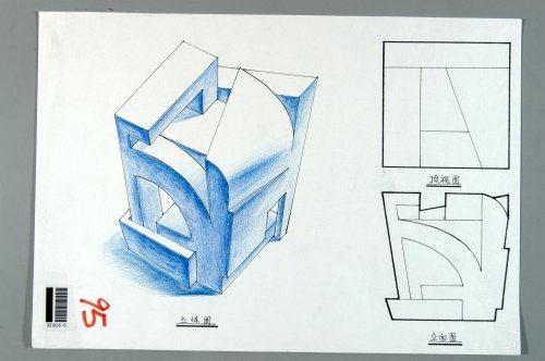 中央美院高分卷(立体构成)-欢迎进入人艺画室-搜狐