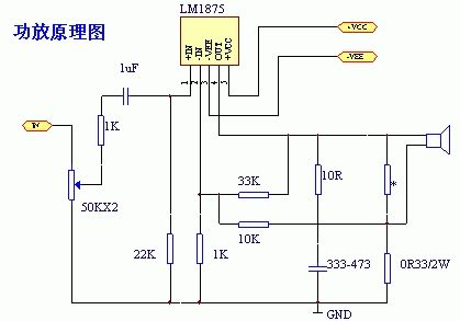 准互补0cl功放电路图