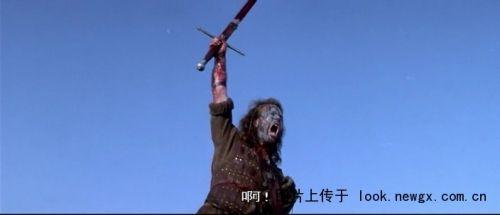 "仰天长啸""freedom"""